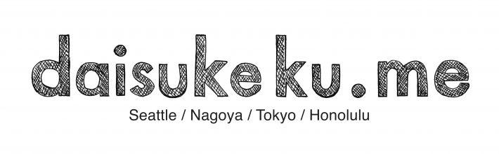 daisukeku.me